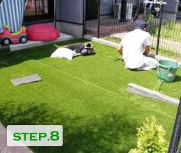 人工芝敷き2
